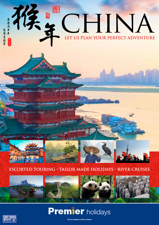 0116_1062_China_generic_poster_A1_LR.pdf