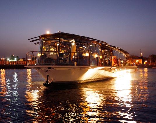 Bateaux Dubai -Exterior View