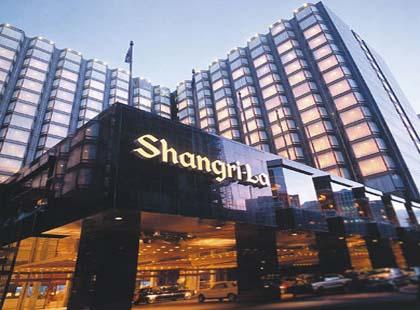 Kowloon Shanhti-La Exterior