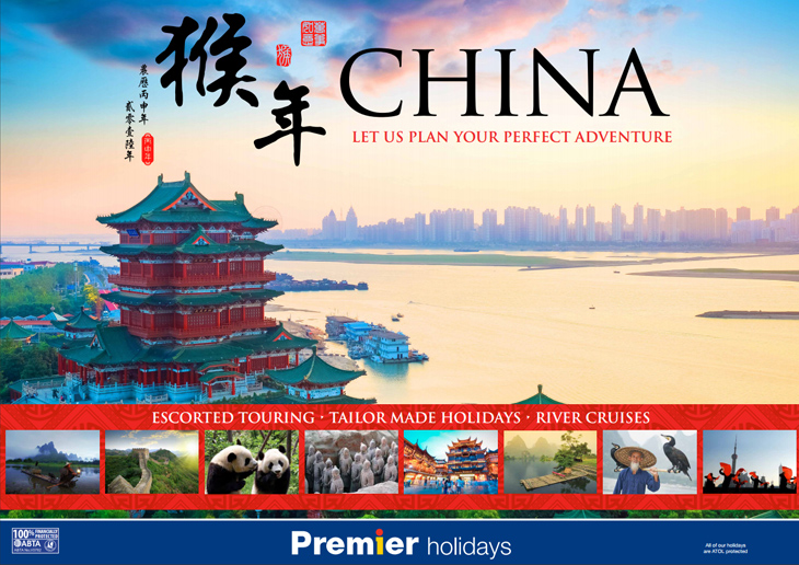 0116_1062_China_generic_poster_A1_landscape_LR.pdf