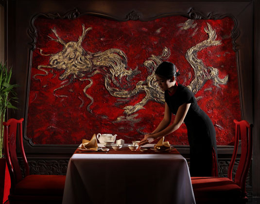 Landmark_Bangkok_-_Sui_Sian_Chinese_Restaurant.jpg
