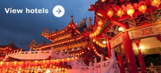 Browse hotels in Kuala Lumpur