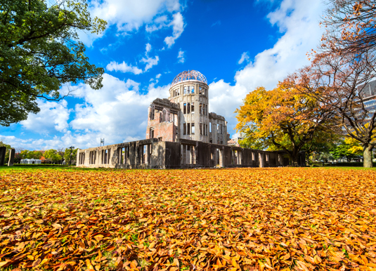 The_Atomic_Dome,_ex_Hiroshima_Industrial_Promotion_Hall_shutterstock_243130681.jpg