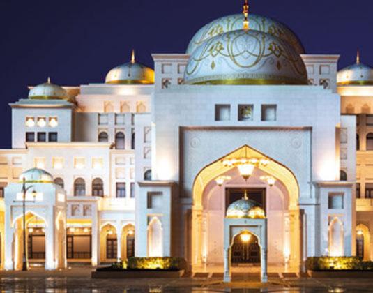 Qasr Al Watan Ticket excursion